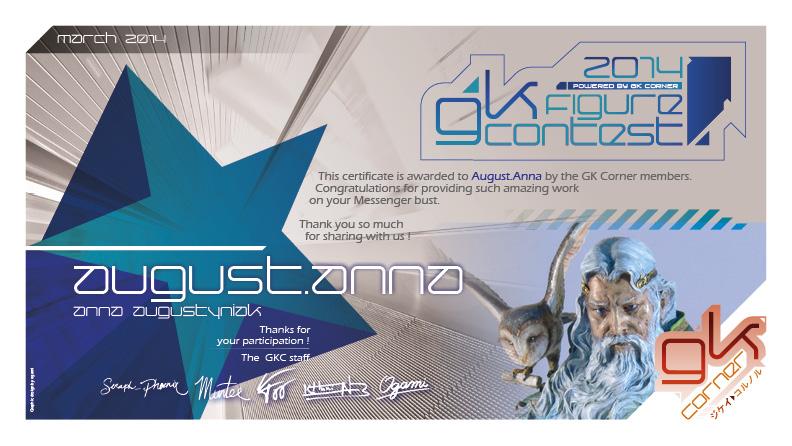 CertificateGK_Corner_2014_Contest5